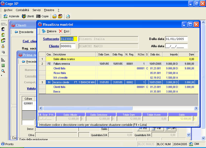 Click to view CogeXP 4.3 screenshot